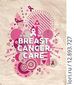 Купить «Breast cancer care font pink geometric poster», иллюстрация № 12893727 (c) PantherMedia / Фотобанк Лори