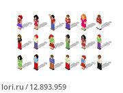 Купить «Isometric pixel people set illustration», иллюстрация № 12893959 (c) PantherMedia / Фотобанк Лори