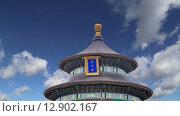 Храм неба (алтарь неба), Пекин, Китай (2015 год). Стоковое видео, видеограф Владимир Журавлев / Фотобанк Лори