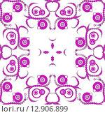 Абстрактный розовый орнамент на белом фоне. Стоковая иллюстрация, иллюстратор Bantik Zxc / Фотобанк Лори