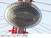 Купить «Живописный мост в Москве. Смотровая площадка», фото № 12917943, снято 20 октября 2015 г. (c) Яременко Екатерина / Фотобанк Лори