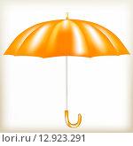 Оранжевый зонт. Стоковая иллюстрация, иллюстратор Буркина Светлана / Фотобанк Лори