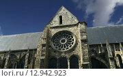 Средневековый район города Тур, Франция (2015 год). Стоковое видео, видеограф Владимир Журавлев / Фотобанк Лори