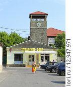 Купить «Кубанские вины. Винные магазины Абрау-Дюрсо. Краснодарский край», фото № 12947971, снято 4 августа 2015 г. (c) Григорий Писоцкий / Фотобанк Лори