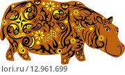Рисунок коричневого бегемота. Стоковая иллюстрация, иллюстратор Буркина Светлана / Фотобанк Лори
