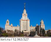 Купить «Московский Государственный университет. Россия», фото № 12963527, снято 28 октября 2005 г. (c) Andrei Nekrassov / Фотобанк Лори