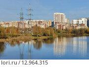 Купить «Вид на ландшафтный парк и комфортабельный жилой район Митино, Москва», фото № 12964315, снято 29 октября 2015 г. (c) Валерия Попова / Фотобанк Лори