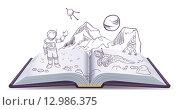 Купить «Марсианин - научная фантастика. Открытая книга с иллюстрацией», иллюстрация № 12986375 (c) Алексей Григорьев / Фотобанк Лори