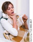 Купить «Unhappy woman having heavy sickly tonsillitis», фото № 12988467, снято 23 марта 2019 г. (c) Яков Филимонов / Фотобанк Лори