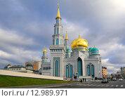 Купить «Главная Московская соборная мечеть», фото № 12989971, снято 30 октября 2015 г. (c) Алексей Голованов / Фотобанк Лори