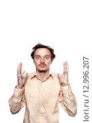 Мужчина в шоковом состоянии. Стоковое фото, фотограф Владимир Лукин / Фотобанк Лори