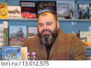 Купить «Максим Фадеев», эксклюзивное фото № 13012575, снято 6 ноября 2015 г. (c) Сергей Соболев / Фотобанк Лори