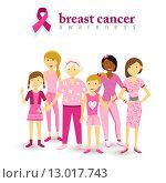 Купить «Breast cancer awareness pink women support», иллюстрация № 13017743 (c) PantherMedia / Фотобанк Лори