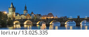 Купить «Вечерняя панорама Карлова моста в Праге, Чехия», фото № 13025335, снято 12 октября 2015 г. (c) Михаил Марковский / Фотобанк Лори
