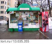 Продуктовый киоск «Барракуда» на Краснопрудной улице в Москве (2010 год). Редакционное фото, фотограф lana1501 / Фотобанк Лори