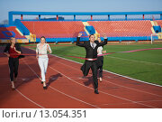 Купить «business people running on racing track», фото № 13054351, снято 22 ноября 2019 г. (c) PantherMedia / Фотобанк Лори