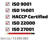 Купить «Список стандартов ISO», иллюстрация № 13065083 (c) WalDeMarus / Фотобанк Лори