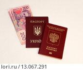 Купить «Украинский и российский заграничный паспорт с пачкой гривен», фото № 13067291, снято 15 ноября 2015 г. (c) Ивашков Александр / Фотобанк Лори