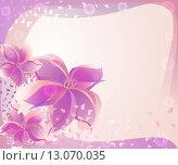 Открытка с цветами на розовом фоне. Стоковая иллюстрация, иллюстратор Людмила Любицкая / Фотобанк Лори