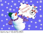 Снеговик с письмом деду Морозу на фоне со снежинками. Стоковая иллюстрация, иллюстратор Фёдор Мешков / Фотобанк Лори