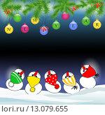 Новогодняя открытка с забавными снеговиками, разглядывающими елочные шары. Стоковая иллюстрация, иллюстратор Татьяна Скрипниченко / Фотобанк Лори
