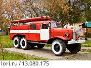 Купить «Пожарный автомобиль ПМЗ-27 АЦП-30/157/-27 на базе ЗиЛ-157», фото № 13080175, снято 6 февраля 2006 г. (c) Вадим Орлов / Фотобанк Лори