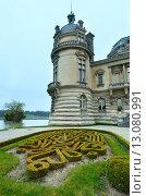 Chateau de Chantilly (France). (2014 год). Стоковое фото, фотограф Юрий Брыкайло / Фотобанк Лори