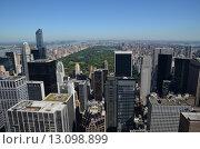 Нью-Йорк. Вид на Центральный парк со смотровой площадки в Рокфеллер-центре (2015 год). Стоковое фото, фотограф Дмитрий Муромцев / Фотобанк Лори