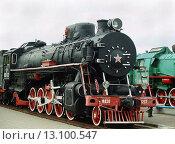 Паровоз ФД20, музей железнодорожной техники (2011 год). Редакционное фото, фотограф Ольга Левадная / Фотобанк Лори