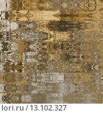 Купить «art abstract geometric horizontal stripes pattern background in beige and grey colors», фото № 13102327, снято 16 августа 2018 г. (c) Ingram Publishing / Фотобанк Лори