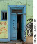 Doorway of a house (2013 год). Редакционное фото, фотограф Keith Levit / Ingram Publishing / Фотобанк Лори