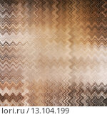 Купить «art abstract colorful zigzag geometric pattern background in beige, white, orange, grey and brown colors», фото № 13104199, снято 17 декабря 2018 г. (c) Ingram Publishing / Фотобанк Лори
