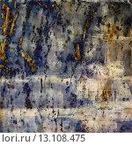 Купить «art abstract acrylic background in beige, brown, yellow, black and blue colors», фото № 13108475, снято 22 августа 2019 г. (c) Ingram Publishing / Фотобанк Лори
