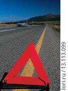 Купить «Photo illustrated a road and a triangle signaling, track, tracks, road vehicles,», фото № 13113099, снято 17 ноября 2019 г. (c) age Fotostock / Фотобанк Лори