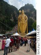 Купить «Статуя бога Murgan, пещера Бату, известняковые пещеры и храмы, Куала-Лумпур, Малайзия, Юго-Восточная Азия», фото № 13114079, снято 31 августа 2008 г. (c) Некрасов Андрей / Фотобанк Лори