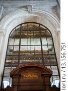 Купить «Engraved script inside the New York Public Library», фото № 13156751, снято 11 мая 2014 г. (c) Ingram Publishing / Фотобанк Лори