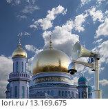Купить «Одна из крупнейших мечетей России и Европы, Московская соборная мечеть», фото № 13169675, снято 6 ноября 2015 г. (c) Владимир Журавлев / Фотобанк Лори