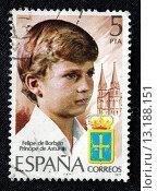 Купить «Felipe, Prince of Asturias, Infante of Spain, postage stamp, Spain, 1977», фото № 13188151, снято 18 июня 2019 г. (c) age Fotostock / Фотобанк Лори