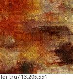 Купить «art abstract acrylic and pencil background in beige, brown and red colors», фото № 13205551, снято 23 февраля 2019 г. (c) Ingram Publishing / Фотобанк Лори