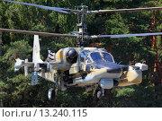 Ка-52 Аллигатор (2011 год). Редакционное фото, фотограф Артём Аникеев / Фотобанк Лори