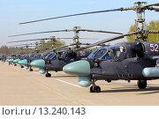 Вертолет Ка-52 на параде (2015 год). Редакционное фото, фотограф Артём Аникеев / Фотобанк Лори