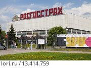 Центральный дом художника в Москве (2012 год). Редакционное фото, фотограф Солодовникова Елена / Фотобанк Лори