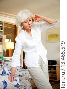 Купить «Elderly woman experiencing about of dizziness or feeling faint.», фото № 13465519, снято 21 июня 2018 г. (c) age Fotostock / Фотобанк Лори