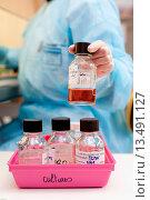 Купить «Virology laboratory. Limoges hospital, France.», фото № 13491127, снято 19 августа 2018 г. (c) age Fotostock / Фотобанк Лори
