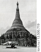 Купить «Schwemodo Pagoda at Pegu, entirely gilded edifice  It rises more than 100 meters, it sides, 50 meters wide, are flanked by 128 small pagobas  In Mandalay...», фото № 13500719, снято 21 апреля 2019 г. (c) age Fotostock / Фотобанк Лори