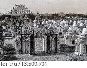 Купить «Part of the Incomparable Pagoda  Fifteen days in Burma, Travel of M  E  Cavaglion, 1892  Burma  Republic of the Union of Myanmar.», фото № 13500731, снято 22 марта 2019 г. (c) age Fotostock / Фотобанк Лори