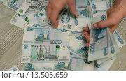 Купить «Женщина собирает российские деньги с пола», видеоролик № 13503659, снято 25 ноября 2015 г. (c) Володина Ольга / Фотобанк Лори