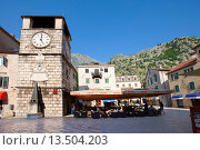 Купить «Squares of Arms, the main town square with the clock tower erected in 1602  Kotor, Montenegro», фото № 13504203, снято 22 мая 2009 г. (c) age Fotostock / Фотобанк Лори