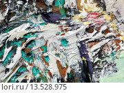 Купить «Рельеф краски на картине художника», иллюстрация № 13528975 (c) Elizaveta Kharicheva / Фотобанк Лори