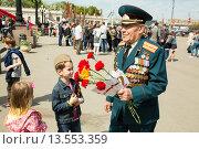 Купить «Дети дарят цветы ветерану. 9 мая 2015 года», эксклюзивное фото № 13553359, снято 9 мая 2015 г. (c) Михаил Ворожцов / Фотобанк Лори